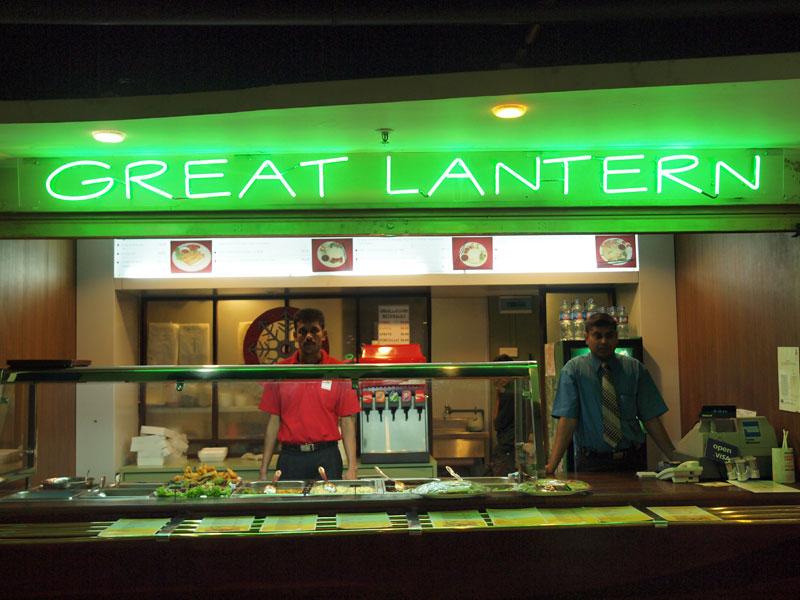 Great Lantern, Crescat